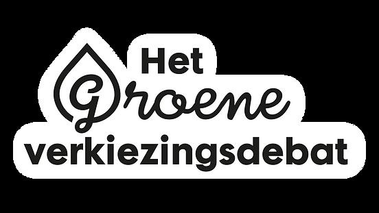logo wit_Tekengebied 1.png