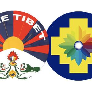Nación Pachamama também é Free Tibet!