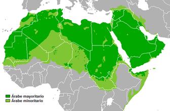 Mundo árabe - Islámico