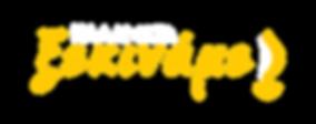 Καλαμάτα_ξεκινάμε__Logo-02.png