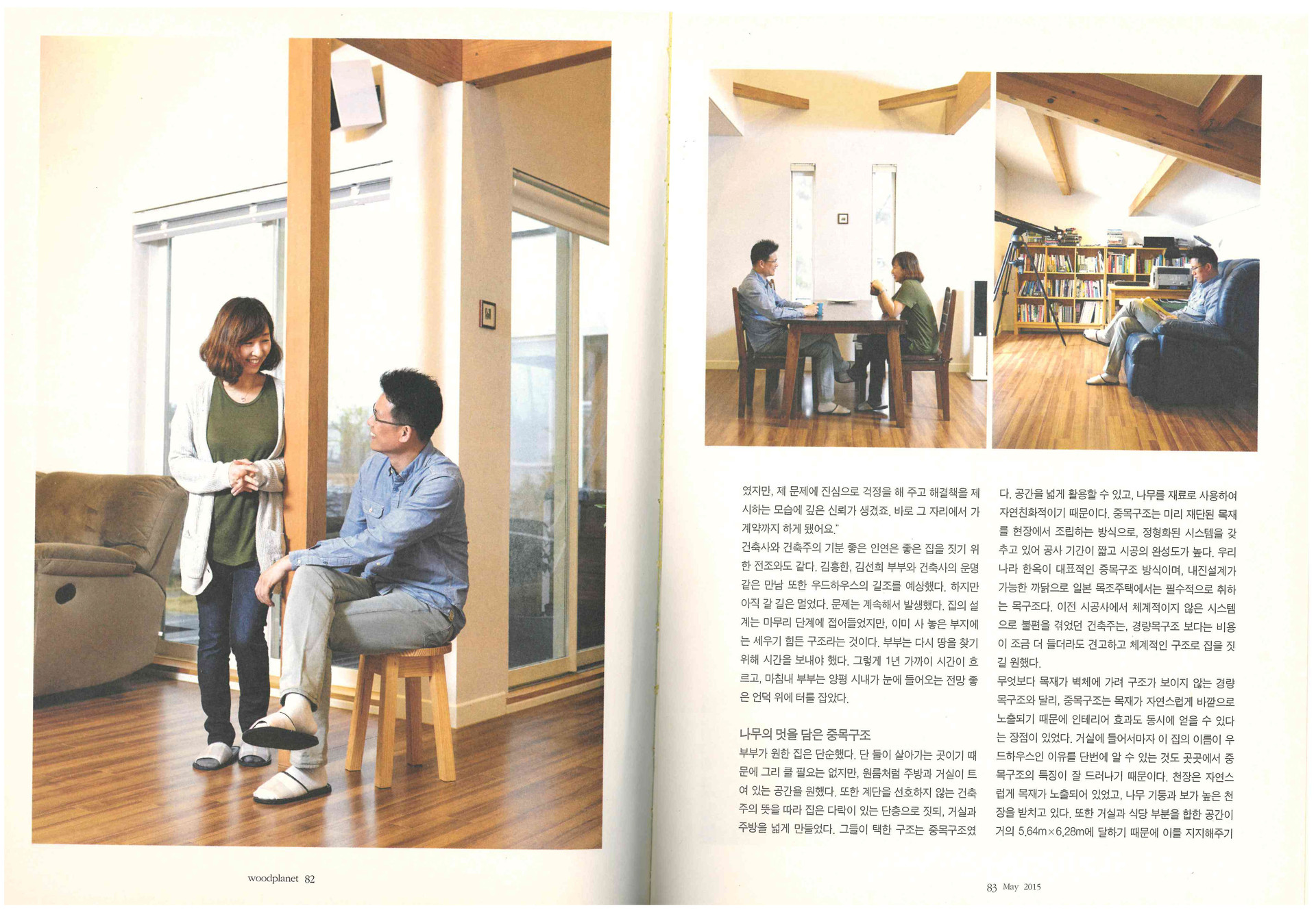 우드플래닛 (양평#1)-3.jpg