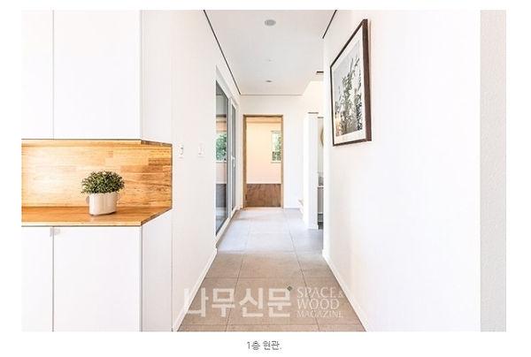 용인#6 나무신문_10.jpg