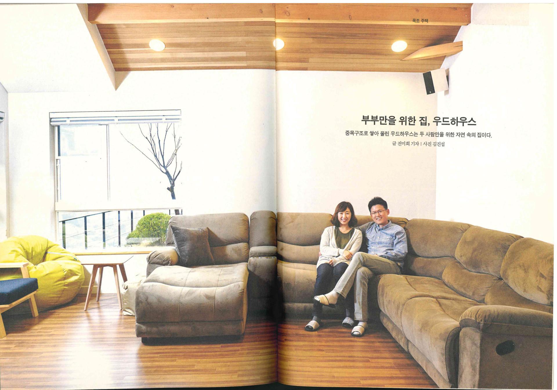 우드플래닛 (양평#1,2015.05)-1.jpg