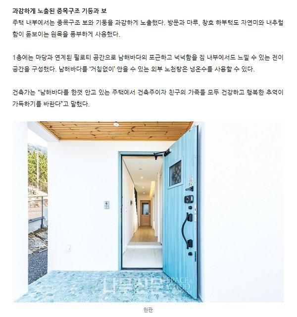 남해#1_나무신문_29.jpg
