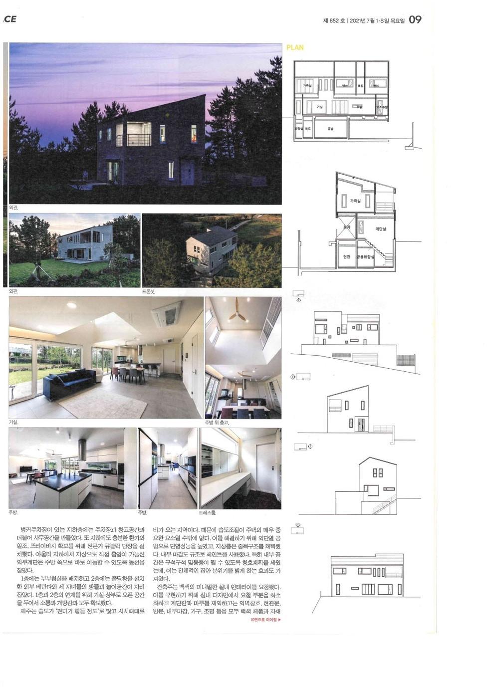 doc05052420210630152429.pdf_page_1.jpg