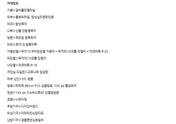 용인#6 나무신문_31.jpg