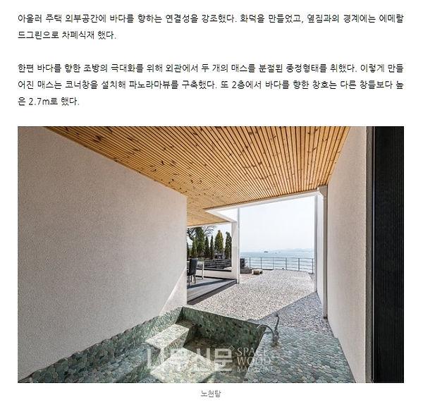남해#1_나무신문_25.jpg