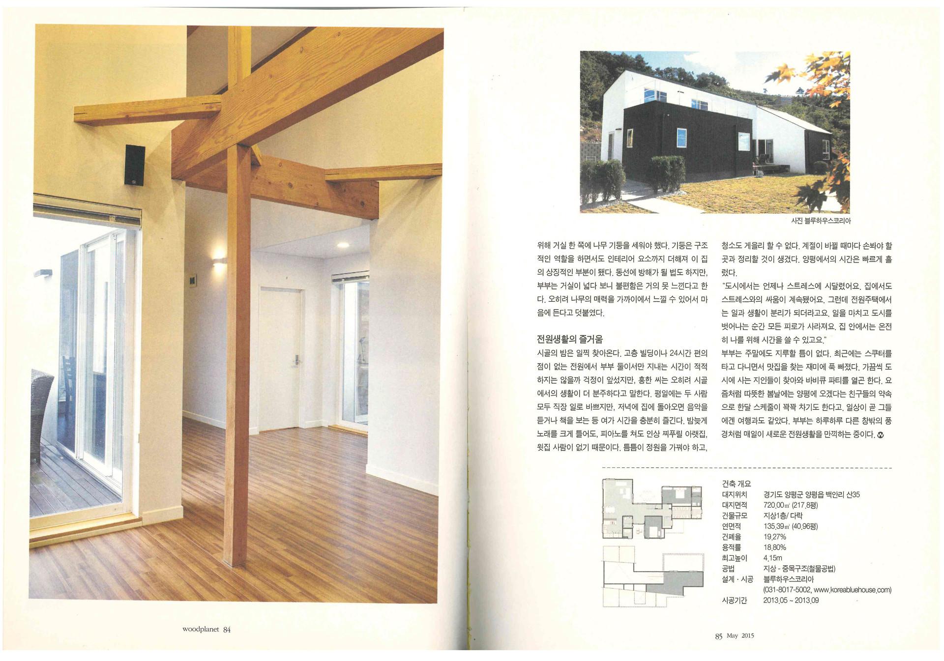 우드플래닛 (양평#1)-4.jpg
