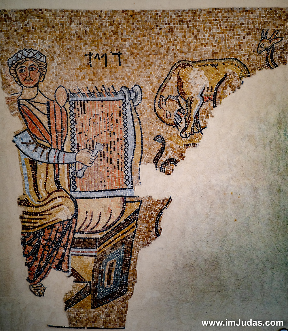 mosaic Israel