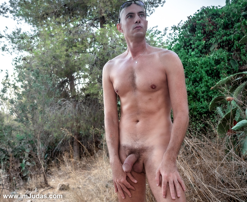 I love being naked outdoors