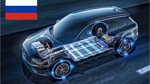 ¿Por qué Rusia no quiere carros eléctricos?