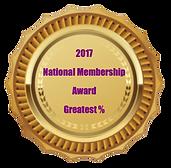 2017 Member Award.png