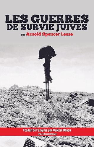 Les guerres de survie juives