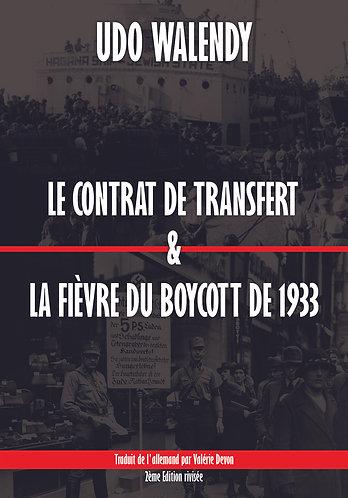 Le contrat de transfert et la fièvre du boycott de 1933