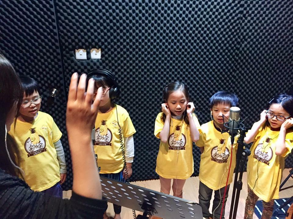 kids recording.jpg