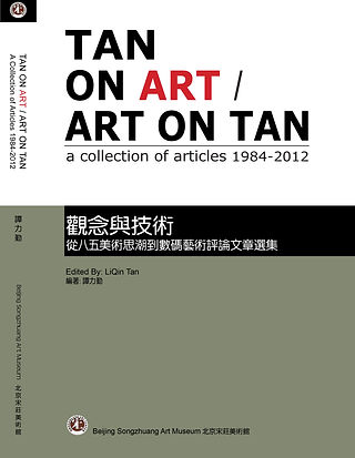 TanOnArt-Cover-Final-Small.jpg