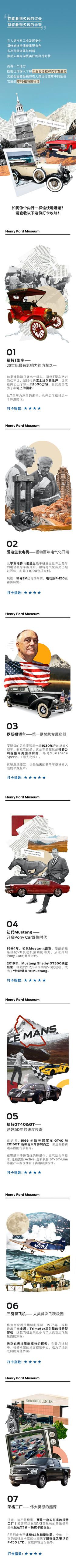 9-10汽车博物馆源文件