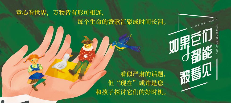 童书小图.jpg