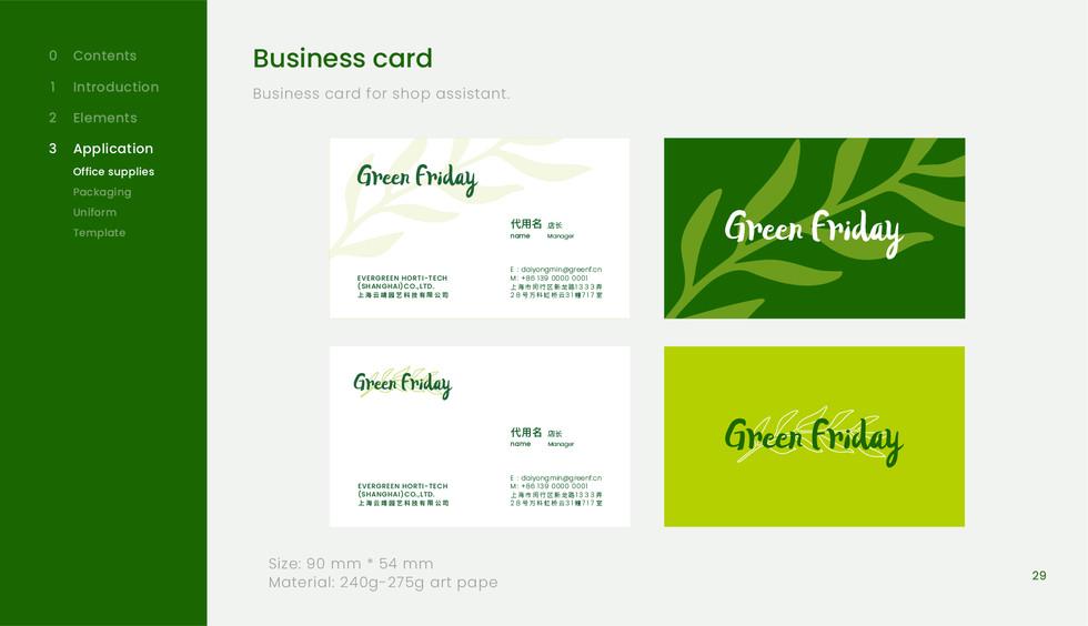 20190429-GreenFriday Design Guidelines-2
