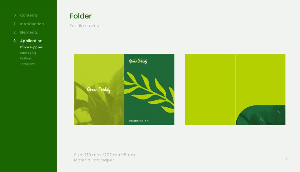 20190429-GreenFriday Design Guidelines-3