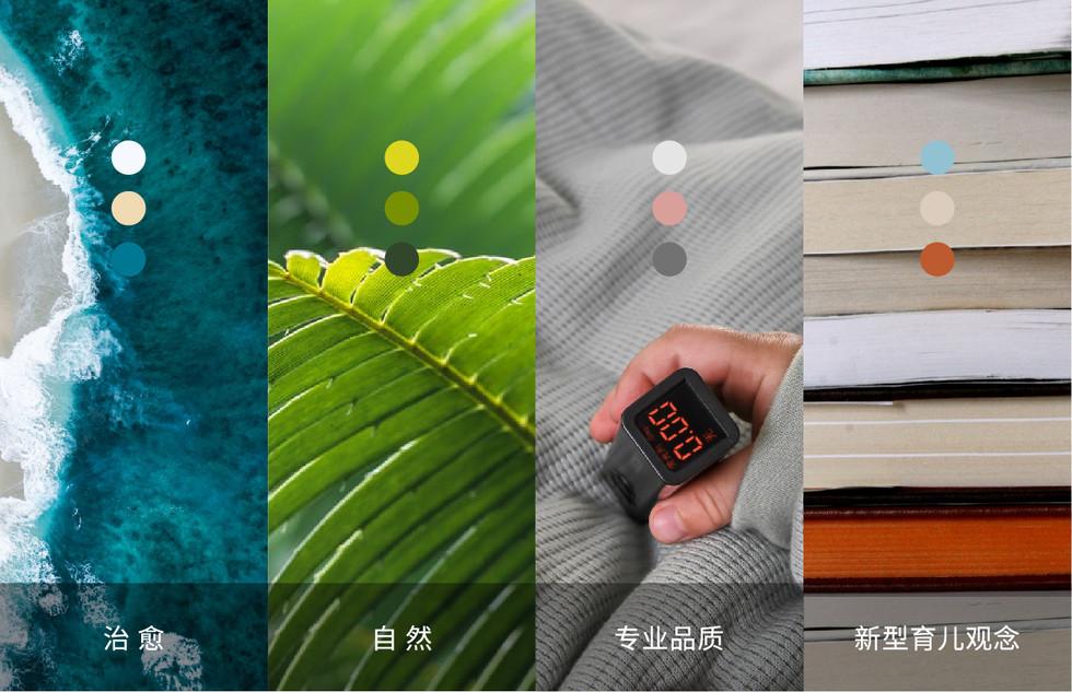 COMFYbrandbookfinal_画板 1 副本 26.jpg