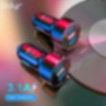 Udyr 3.1A Dual USB Car Charger