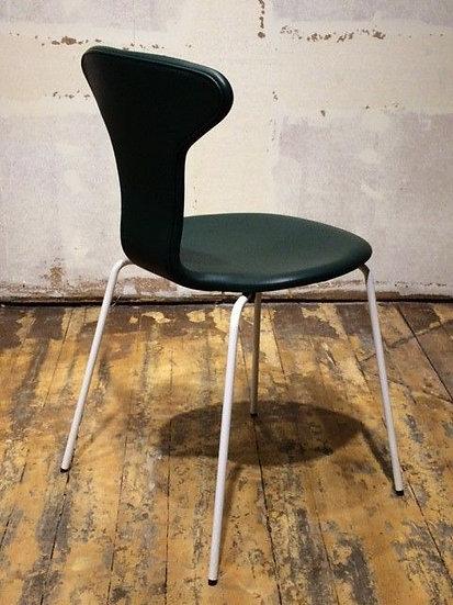 Munkegaard // Musquito designet av Arne Jacobsen