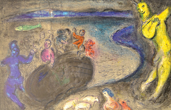Marc Chagall - Captain Bryaxis's Dream