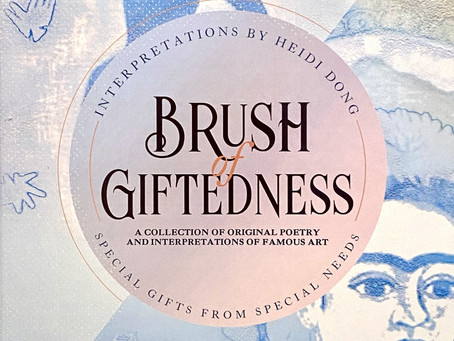 Brush of Giftedness