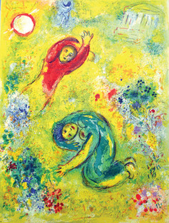 Marc Chagall, Trampled Flowers