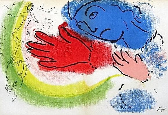 Marc Chagall - Woman Circus Rider