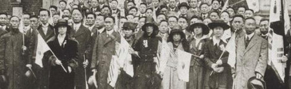 제1차 한인회의 모의행사