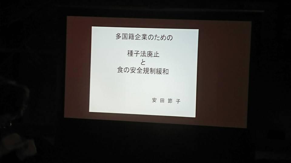 20171217車座トーク③