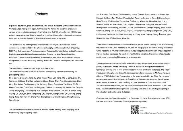 Preface_edited.jpg