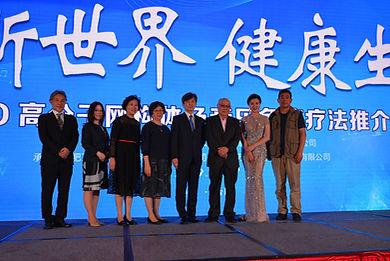 中国公演写真.JPG