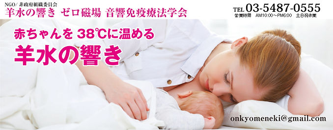 yousui_top.jpg