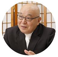 西堀貞夫.png