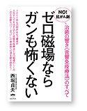 ga_top2.jpg