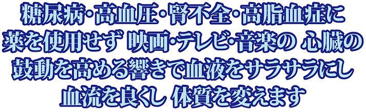 to_03.jpg