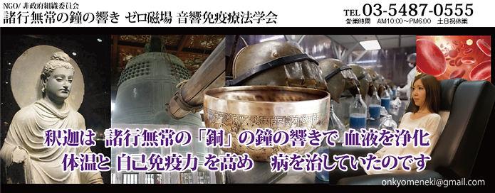 onkyo_top.jpg
