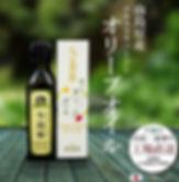olive_oil_03.jpg