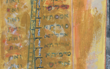 The Daily Heller: Poem for a Tortured Rabbi
