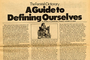 The Daily Heller: Before the Pronouns