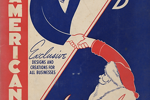 The Daily Heller: 'Twas the Icon of Christmas