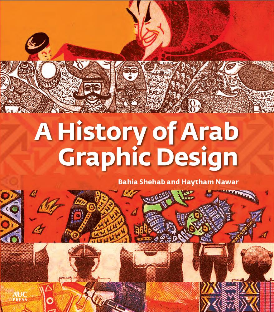 Design + Creativity - cover