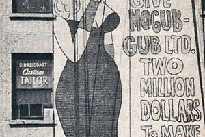 The Daily Heller: Who Will Give Fred Mogubgub Two Million Dollars?