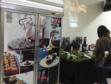 Pâtissier Demonstrations in Taichung and Kaohsiung,Taiwan