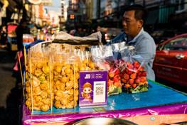 High-Tech Street Vendor