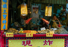 Yiyong Street Maket, Sun Moon Lake - Taiwan, 2017
