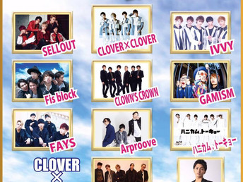 2017年4月20日(木) CLOWN'S CROWN  東京  VUENOS 「Everyone!! 」出演決定!